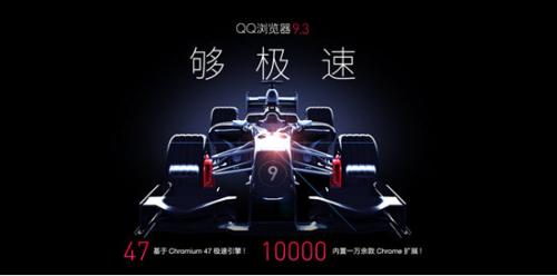 QQ浏览器官方版