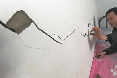 墙体裂成如许,谁还敢住。