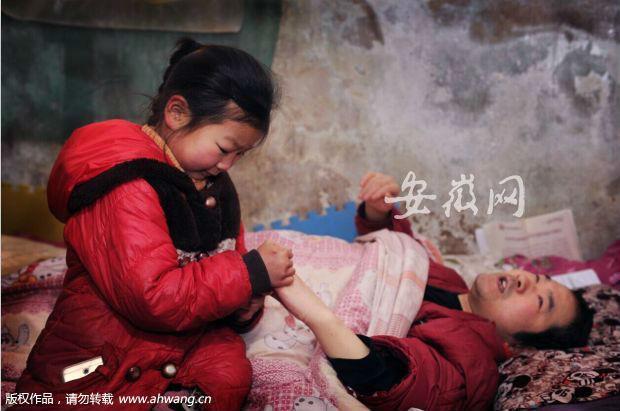 新安晚报 安徽网(www.ahwang.cn)讯7 岁的孩子, 原本应是父母疼爱的小宝贝。可无为县牛埠镇枫林村的小雅, 不只要自己做饭、 上学, 还得照顾瘫痪在床的父亲, 撑起一个家。