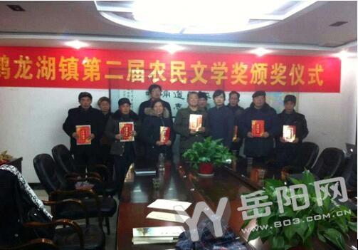 农民文学奖湖南揭晓 获奖诗人被指山寨《咏鹅》