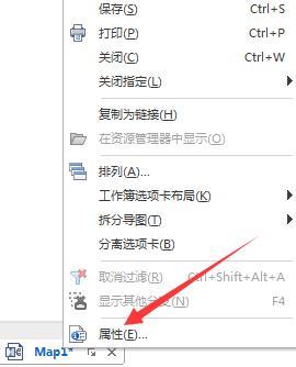 入到2003版ppt的剪贴画文件夹里,该去哪里删 求高手解决