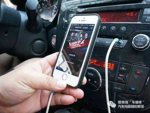 还在听车载CD收音机 一招新玩法超越老司机高清图片