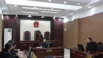 公布宣判现场。 @法治重庆 图