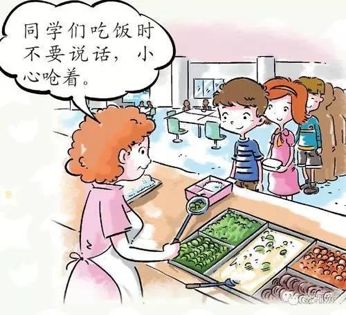 孩子们边吃饭边说话,容易会导致小朋友吃饭不专心,吃得过慢,甚至可能图片