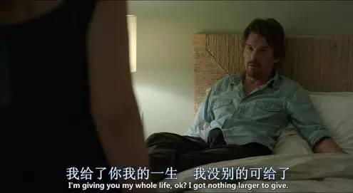 黄色电影zaosuo_有哪些适合情侣间调情的电影?稍带色情却有深度?