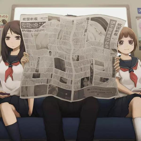 用费报纸做的剪贴画