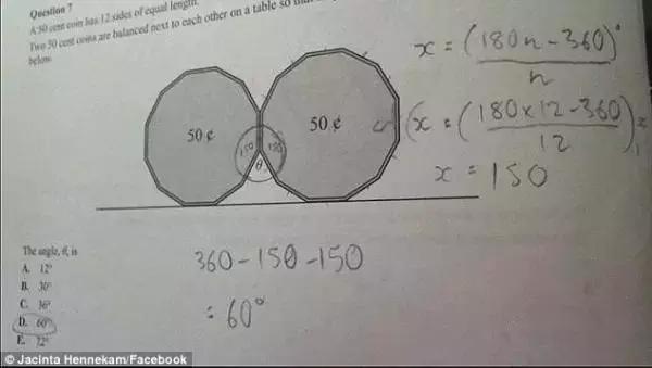 难哭一片国外高考考生的数学题,中国小学生都