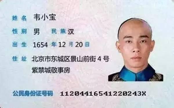 为什么郑州人身份证是4101开头?