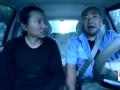 《四大名助第一季片花》第二期 抠门男开七千三手QQ  被谢依霖讽享受抠门