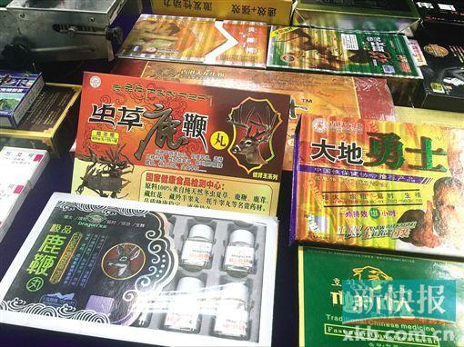 东莞警方打掉一个制售假药团伙,缉获假壮阳药一批。