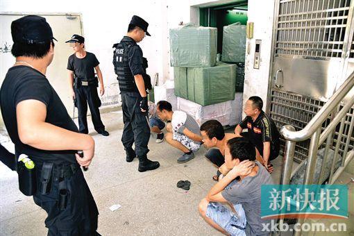 东莞警方捕获绑架及盗抢团伙成员。