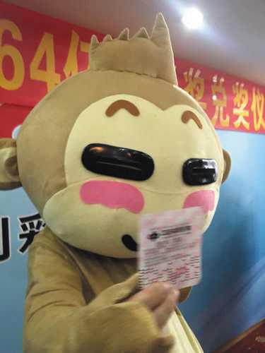 广西双色球2.64亿得主昨天兑奖