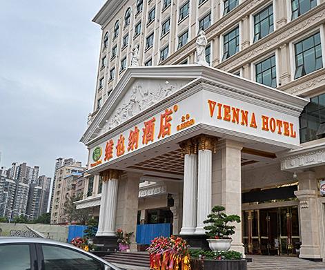维也纳酒店集团总部位于深圳,创建于1993年。目前维也纳已拥有九大子品牌,在全国100个大中城市中拥有600多家(在营及在建)分店,拥有超过10万间客房,拥有超过6000万注册会员,现每年以新增100~200家分店的速度发展。