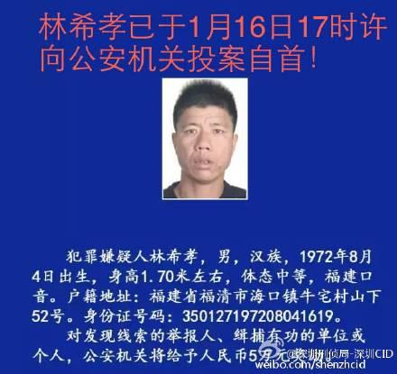 2015年12月20日,深圳市光明新区渣土受纳场发生特别重大滑坡事故。目前警方已对涉嫌重大责任事故犯罪的33名犯罪嫌疑人采取刑事强制措施,其中16人批准逮捕。