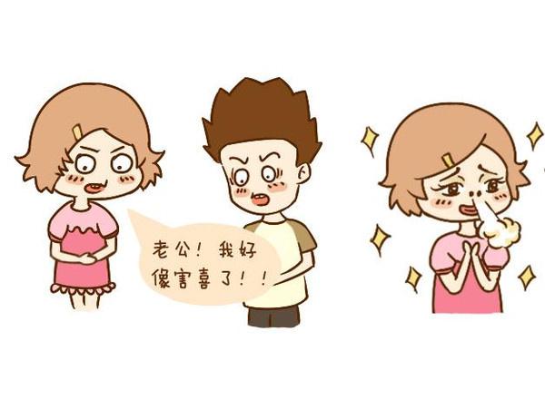 备孕女性:身体怀孕后廉政的14个a女性v女性课堂诗漫画图片图片
