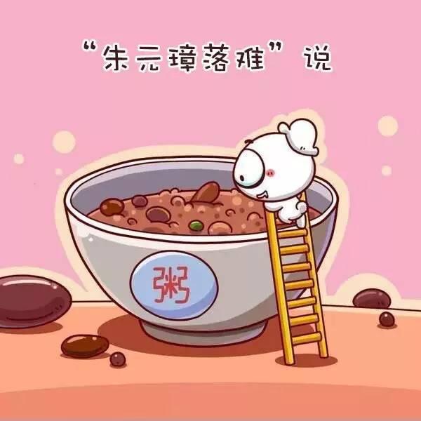 动画-明日腊月初八,吃上一碗腊八粥,来年讨个好兆头