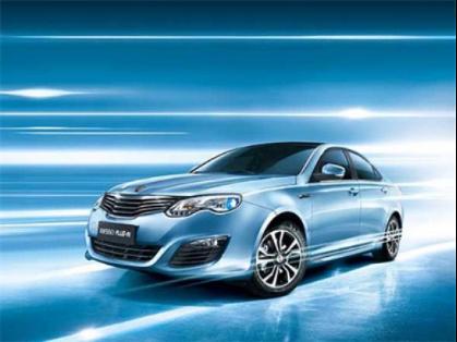 球新能源大会 荣威e550已准备好重新定义汽车高清图片