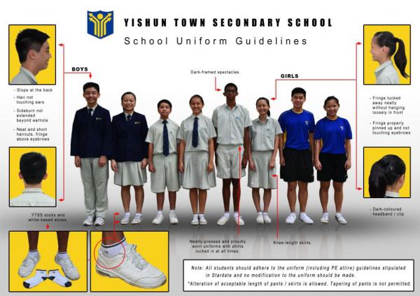 新加坡学校的奇葩校规,到底有多奇葩
