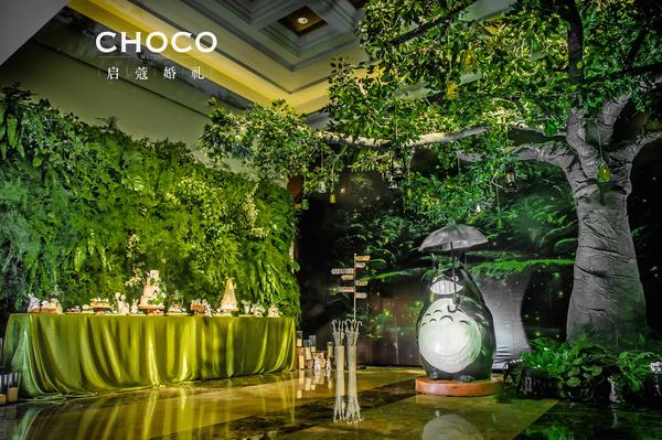 choco-启蔻婚礼案例 :萤火之森