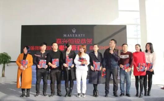 购车老板倪先生亲手将9台玛莎拉蒂的车钥匙交给了他的营销团队成员。