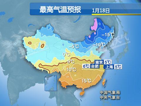 1月18日,安徽、江苏、上海等地最高气温仅有个位数。