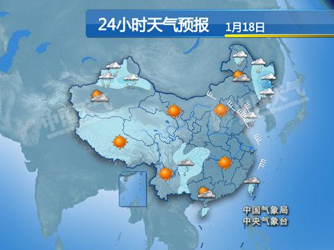 1月18日,江南、华南大部地区雨水停歇。