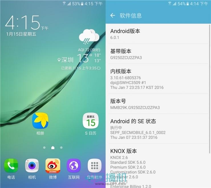 """刷了新系统以后我们进去启动器时发现它总体的风格变化并不大,以往国行系统中去掉二级菜单的设定也已经正式取消(在Android 5.1.1系统中可以自行设定二级菜单的显示与否),似乎大有""""迷途知返""""的感觉。系统基于Android 6.0.1,依然是我们熟悉的三星TouchWiz风格,系统版本是G9250ZCU2ZPA3。"""