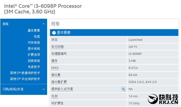 Intel新处理器曝光!瞎激动一场