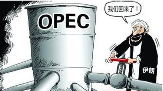 经济制裁_终极制裁来了,伊朗与美国开战可能性有多大 油价会暴涨吗