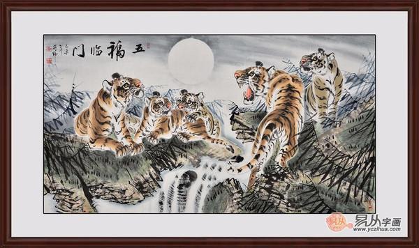 》(作品来源:易从网)-虎之艺术 国画写意虎欣赏