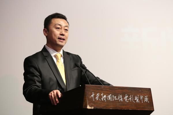 瑞怡文化总裁王瑞航致辞