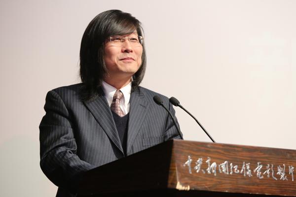 国际拳联副主席吴迪致辞