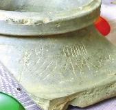 """考古专家发现写有""""栎阳""""陶壶 确认秦都在阎良"""