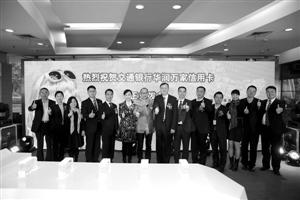 首发仪式在华润万家南山欢乐颂购物中心隆重举行 刘俊燕摄