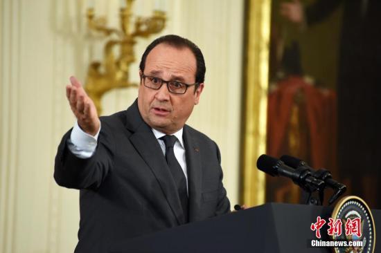资料图:法国总统奥朗德。 中新社记者 张蔚然 摄