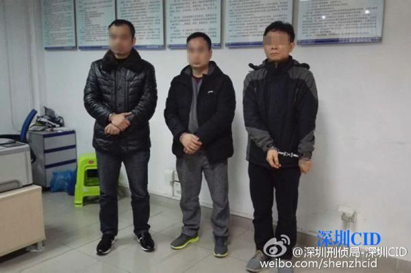 从左至右分别为:犯罪嫌疑人卞某锋、蔡某、龙仁福。 @深圳刑侦局-深圳CID 图