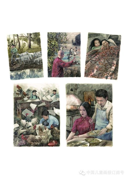 插画家插图版 草房子 ,中国文学与外国艺术的美好联姻