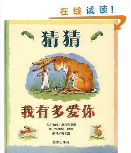 寒假给孩子看什么书?史家小学推荐一到六年级