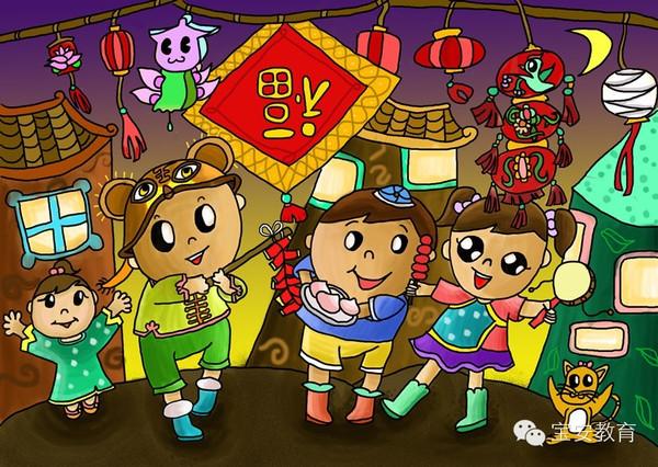 儿童春节海报图片手绘