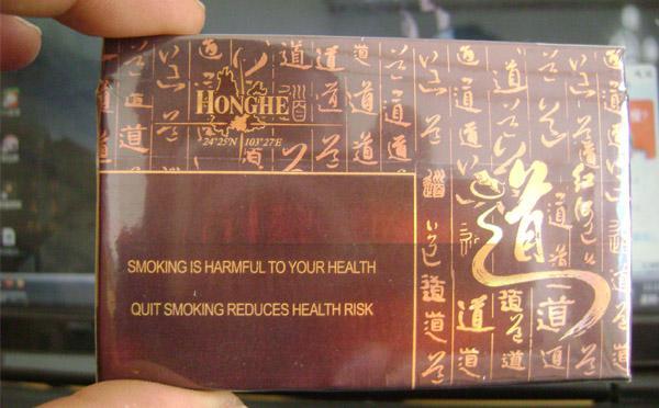 了玉溪 红塔山云南香烟你还了解多少