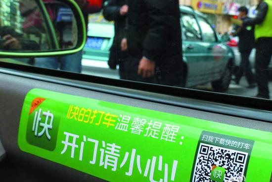 天津出租车到底应该维护一个什么样的形象