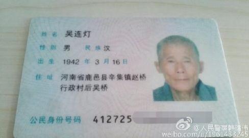 吴桥镇人口收入_江都吴桥镇李景峰