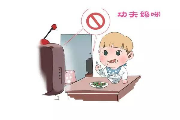 漫画▏孩子不爱看书只黏电视,用这几招试试图片