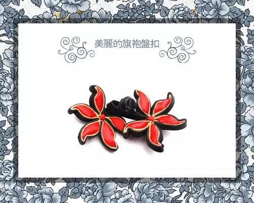 """那些让你惊叹的旗袍盘扣.盘扣的扣子是用称为""""袢条"""""""