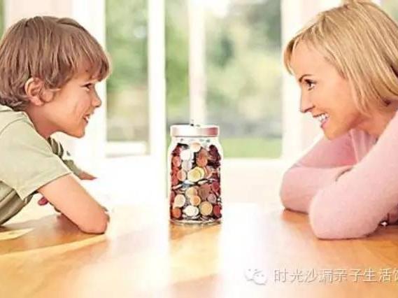 孩子财商培养:买玩具买出的理财观【新妈课】