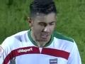 视频-莫哈塔里助攻帕赫拉万破门 伊朗2-1中国