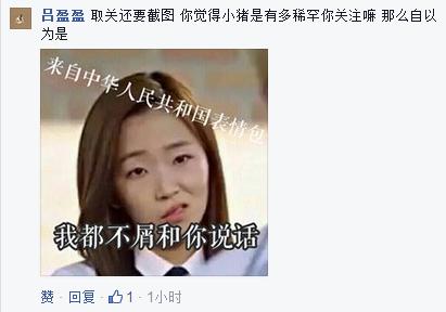 """罗志祥列席《极限应战》大影戏宣扬流动称""""各人都是国家人"""" 脸书遭台湾网友咒骂刷屏"""
