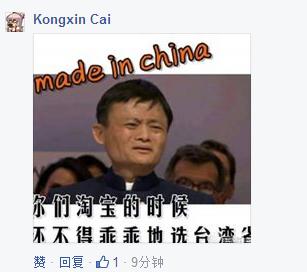 """黑罗志祥""""还好咱们不是一个国度的人""""?""""你是台湾人?晓得了晓得了!我仍是湖北人嘞!"""""""