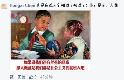"""经验了林更新脸书的心情包大战以后,台湾网友曾经抛却专心情包反击了,他们示意,你们只会专心情包吗?""""跟不上时期的人们""""……"""