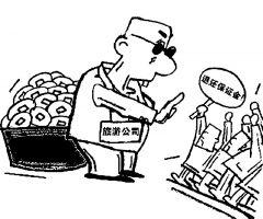 """出境游交保证金成旅行社""""行规""""?"""